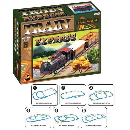 Železnica baterijska 636028