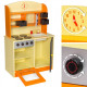 Otroška kuhinja Orange