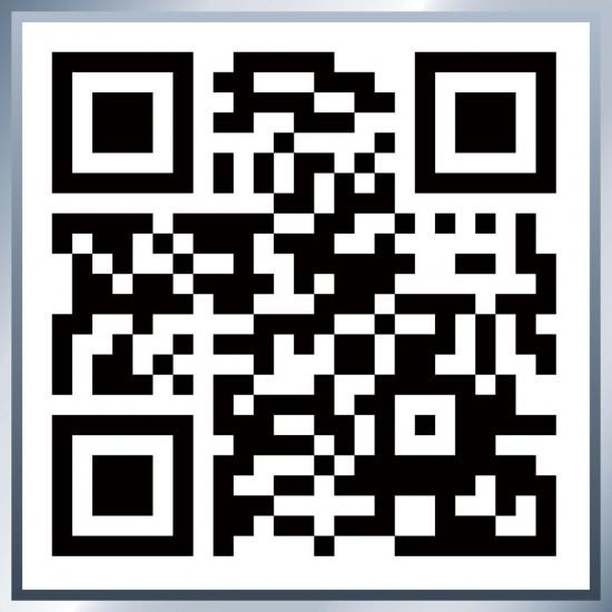 Bencinska kosilnica EINHELL GC-PM 46/2 S HW-E